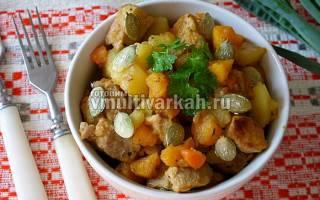 Как приготовить тыкву с мясом в мультиварке – рецепт
