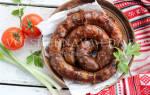 Как сделать домашнюю колбасу из свинины