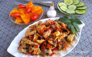 Мясо с овощами и грибами в мультиварке