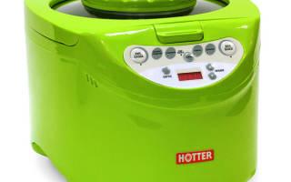Мультиварки Hotter