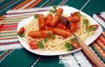 Как приготовить спагетти с сосисками