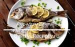 Как приготовить рыбу дорадо в духовке