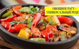 Рагу из свежих овощей: вкусно и полезно