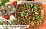 Прованский рататуй: традиционное французское блюдо