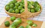 Как приготовить капусту брюссельскую вкусно на сковороде