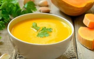 Тыквенный суп с грецкими орехами в мультиварке