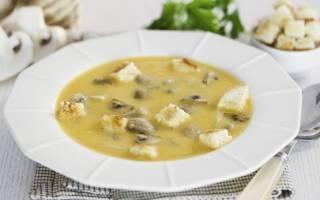 Вкусный рецепт грибного супа в мультиварке