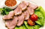 Что приготовить из мяса на день рождения