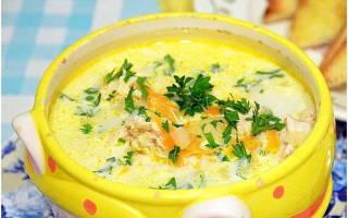 Рецепт сырного супа в мультиварке редмонд