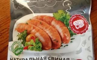 Как приготовить краковскую колбасу в домашних условиях